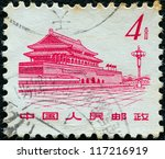 china   circa 1962  a stamp... | Shutterstock . vector #117216919