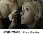 professional make up in the... | Shutterstock . vector #1172169667