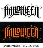 halloween hand drawn gothic... | Shutterstock .eps vector #1172271931