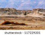 Landscape Of The Judean Desert...