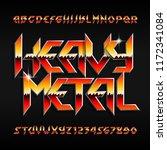 heavy metal alphabet font.... | Shutterstock .eps vector #1172341084