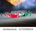 moscow   august 30  2018 ... | Shutterstock . vector #1172350414