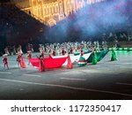 moscow   august 30  2018 ... | Shutterstock . vector #1172350417