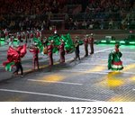 moscow   august 30  2018 ... | Shutterstock . vector #1172350621