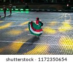 moscow   august 30  2018 ... | Shutterstock . vector #1172350654