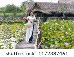 portrait of beautiful... | Shutterstock . vector #1172387461