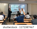 speaker on the stage in front... | Shutterstock . vector #1172387467