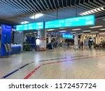 sofia  bulgaria   september 01  ... | Shutterstock . vector #1172457724