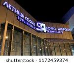 sofia  bulgaria   september 01  ... | Shutterstock . vector #1172459374