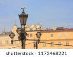 interesting lanterns on the... | Shutterstock . vector #1172468221