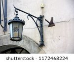 interesting lanterns on the... | Shutterstock . vector #1172468224