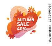 template design discount banner ... | Shutterstock .eps vector #1172499094