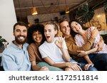 portrait of multicultural...   Shutterstock . vector #1172511814