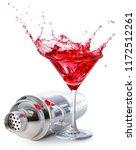 steel shaker and splashing...   Shutterstock . vector #1172512261