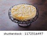homemade delicious coconut... | Shutterstock . vector #1172516497
