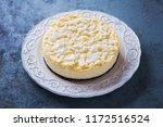 homemade delicious coconut... | Shutterstock . vector #1172516524