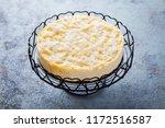 homemade delicious coconut... | Shutterstock . vector #1172516587