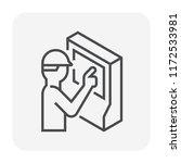 cnc milling machine icon design ... | Shutterstock .eps vector #1172533981