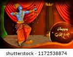 easy to edit vector... | Shutterstock .eps vector #1172538874