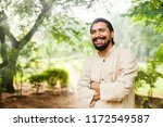 handsome tall bearded indian... | Shutterstock . vector #1172549587