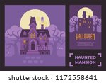abandoned haunted mansion flat... | Shutterstock .eps vector #1172558641