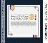 korean traditional blue... | Shutterstock .eps vector #1172572537