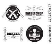 barbershop logo set. hair cut... | Shutterstock .eps vector #1172573677