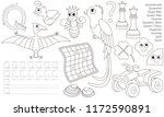 letter q. dot to dot... | Shutterstock .eps vector #1172590891