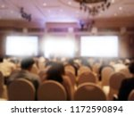 abstract blurred conference or... | Shutterstock . vector #1172590894