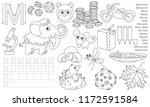 letter m. dot to dot... | Shutterstock .eps vector #1172591584