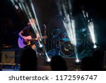 unrecognisable male musician on ... | Shutterstock . vector #1172596747