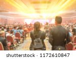 blur of couples and light in... | Shutterstock . vector #1172610847