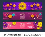 chinese mid autumn festival... | Shutterstock .eps vector #1172622307