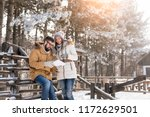 couple in love on a winter... | Shutterstock . vector #1172629501