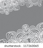vector white lace on texture