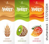 vector set templates packaging... | Shutterstock .eps vector #1172701834