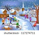 merry christmas | Shutterstock .eps vector #117274711