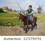 Cossack. Oil Paintings...