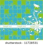 modern floral frame | Shutterstock .eps vector #11728531