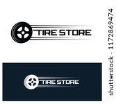 tyre shop logo design   tyre... | Shutterstock .eps vector #1172869474