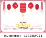 happy chinese new year with...   Shutterstock .eps vector #1172869711
