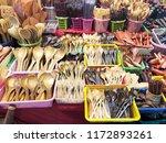 handmade wooden  vintage...   Shutterstock . vector #1172893261