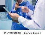 doctors use modern equipment to ... | Shutterstock . vector #1172911117