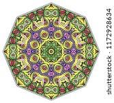 mandala flower decoration  hand ... | Shutterstock .eps vector #1172928634