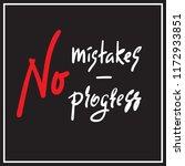 no mistakes   no progress  ...   Shutterstock .eps vector #1172933851