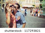 adorable couple on a sunny day | Shutterstock . vector #117293821
