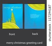 vector merry christmas greeting ... | Shutterstock .eps vector #117294187