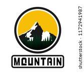 mountain logo template | Shutterstock .eps vector #1172941987