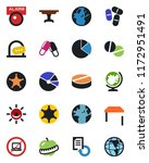 color and black flat icon set   ...   Shutterstock .eps vector #1172951491