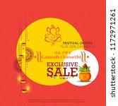 illustration  sale poster or... | Shutterstock .eps vector #1172971261